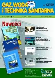 technika_2007